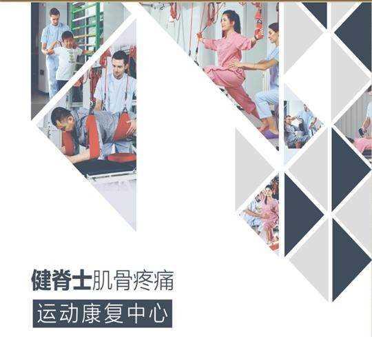 中科普(北京)科技发展有限公司
