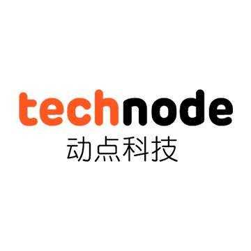 动点科技 TechNode