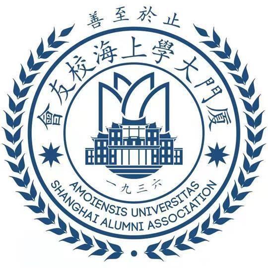 厦门大学上海校友亲子俱乐部