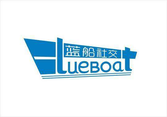 蓝船(上海)网络科技有限公司(蓝船出海社交平台)
