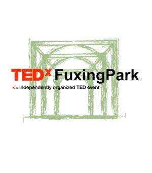 TEDxFuxingPark (TEDx复兴公园)