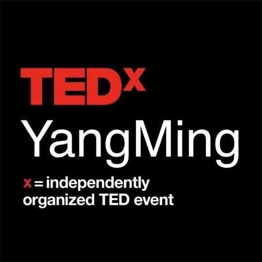TEDx阳明
