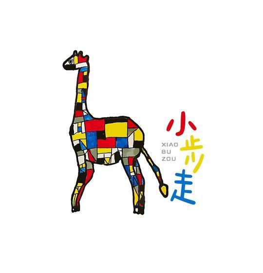 北京利普奥斯国际旅行社有限公司