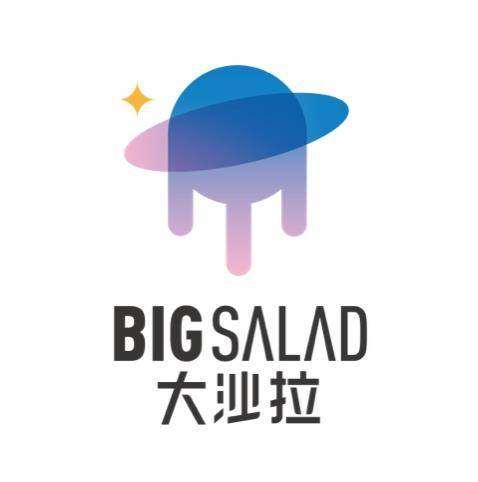 大沙拉BigSalad