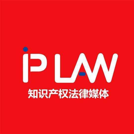 IPLaw