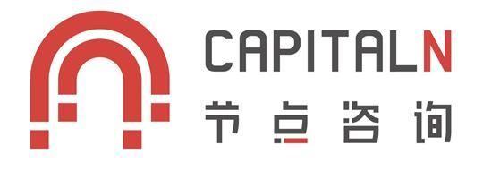 节点咨询CapitalN