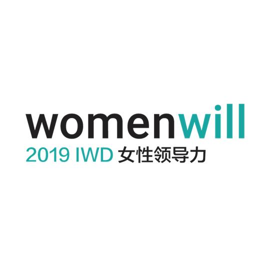 Womenwill