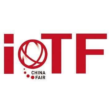 物联中国暨中国国际物联网博览会