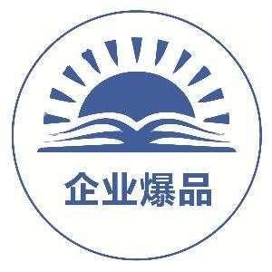 广州高上大信息科技有限公司