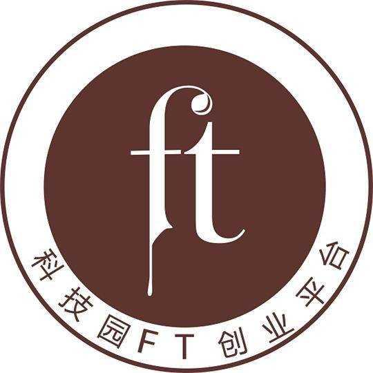 科技园FT创业平台