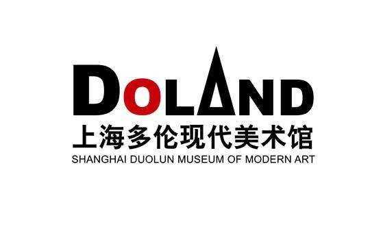 上海多伦现代美术馆