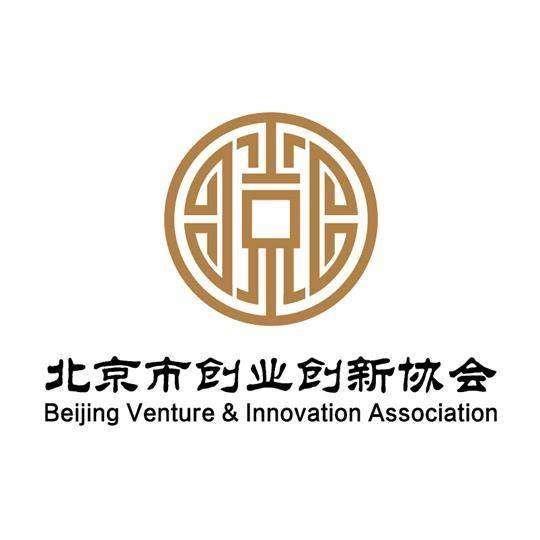 北京市创业创新协会