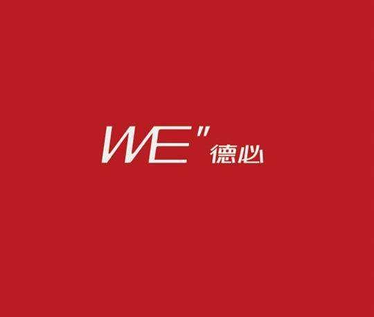 上海嘉定德必文化科技有限公司
