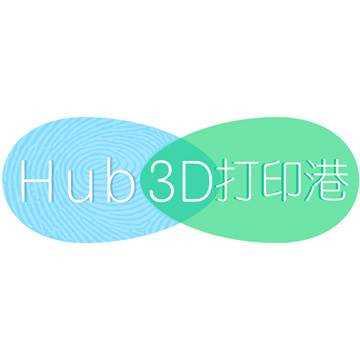 3D打印港