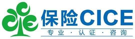 广州信平市场策划顾问有限公司