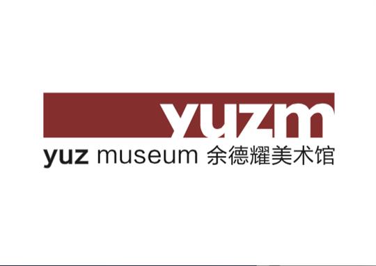 余德耀美术馆坐落于西岸文化走廊,东临滨江的龙腾大道,北依丰谷路。