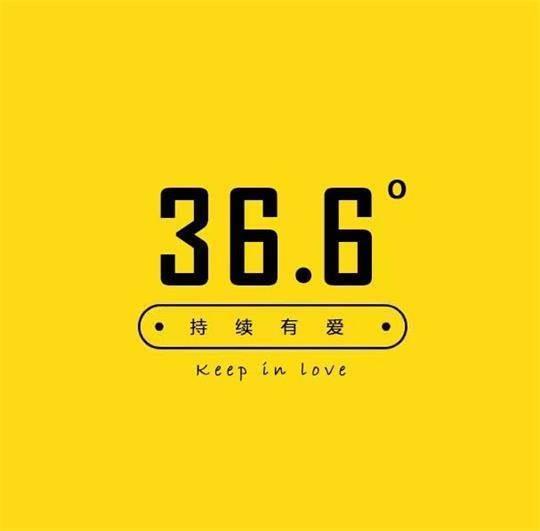 北京静默花开文化科技有限公司