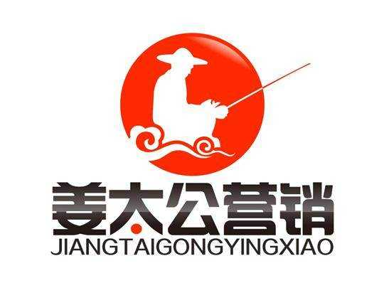 姜太公营销策划(深圳)有限公司