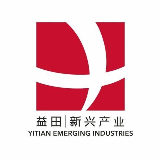 深圳市益田新兴产业集团有限公司