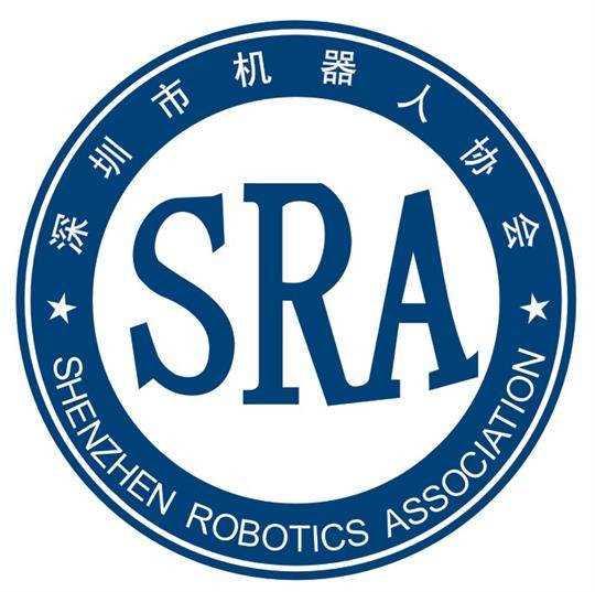 深圳市機器人協會