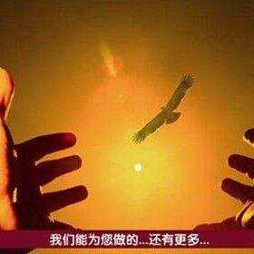 宏源期货北京
