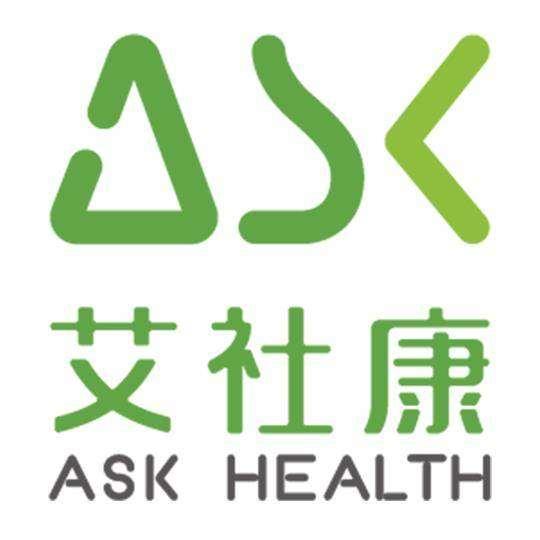 艾社康(上海)健康咨询有限公司