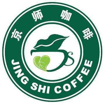 京师咖啡创新空间