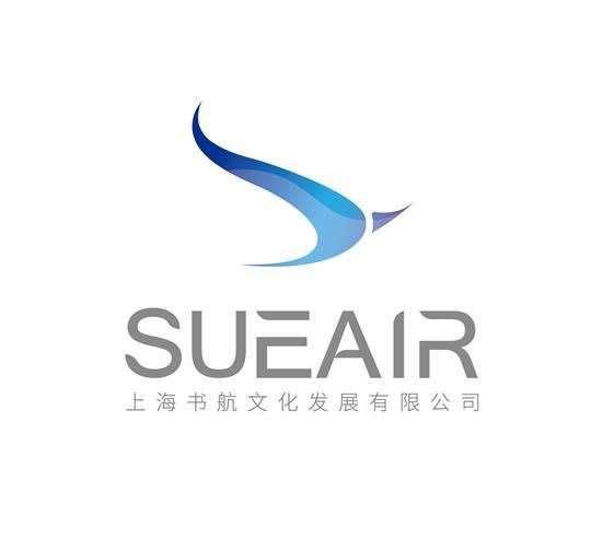 上海书航文化发展有限公司(Sue Air)