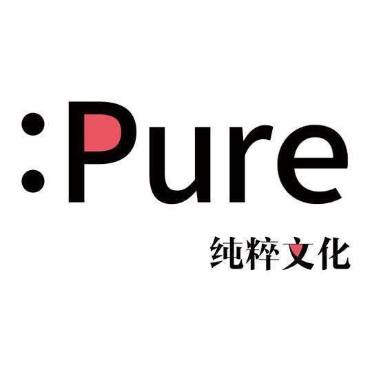 广州纯粹幽默文化传媒有限公司