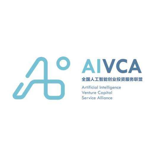 全国人工智能创业投资服务联盟