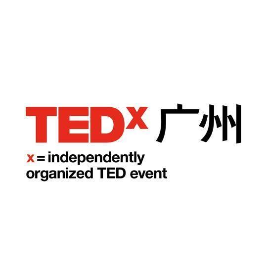 TEDx广州