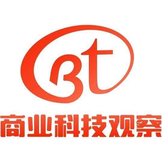 OBT商业科技观察
