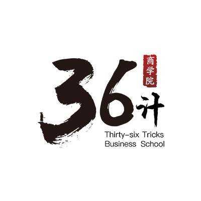 深圳市三十六计文化传媒有限公司
