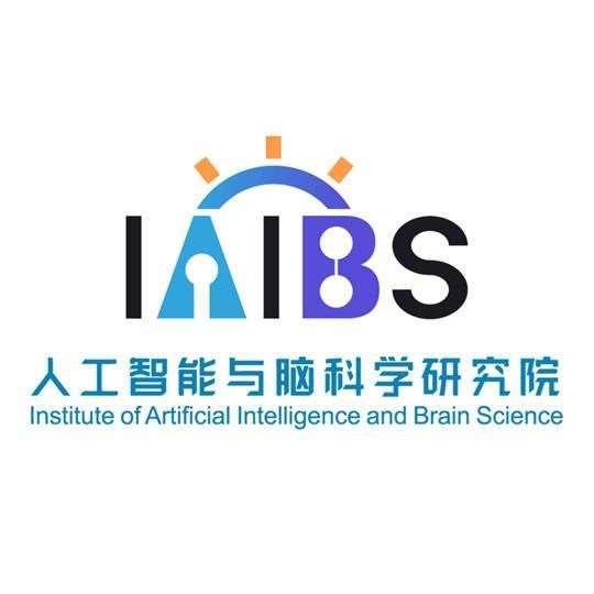人工智能与脑科学研究院