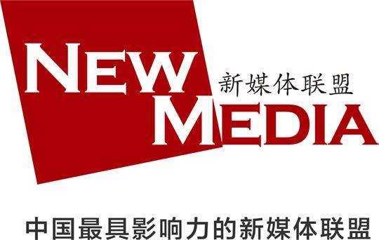 NewMedia联盟
