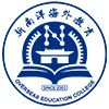 新南洋海外教育