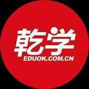 乾学教育UI培训机构