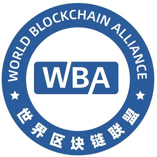WBA世界区块链联盟