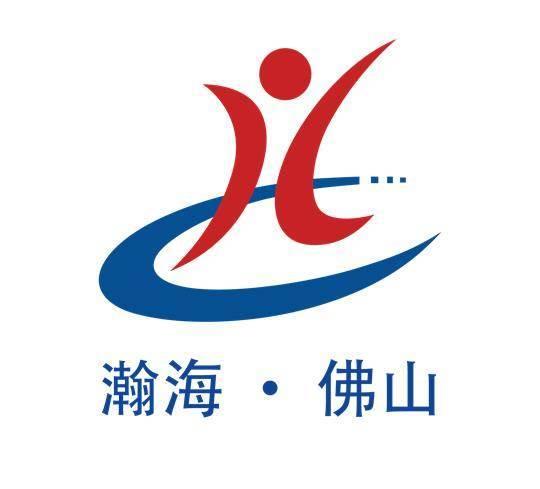 瀚海(佛山)国际创新中心
