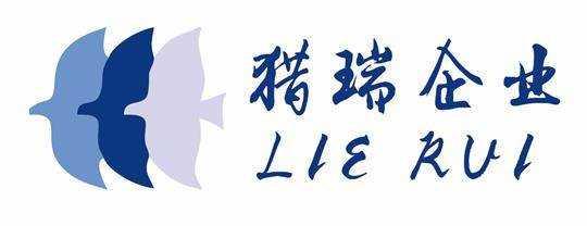 上海猎瑞企业管理有限公司