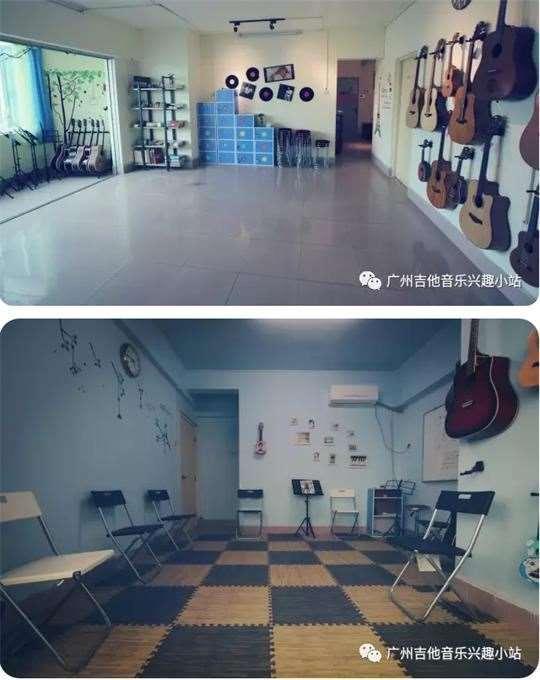 广州吉他联盟零基础吉他Uk培训
