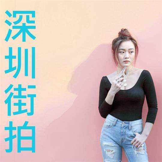 深圳摄影新媒体