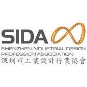深圳市工業設計行業協會