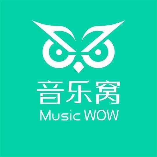 音乐窝MusicWOW