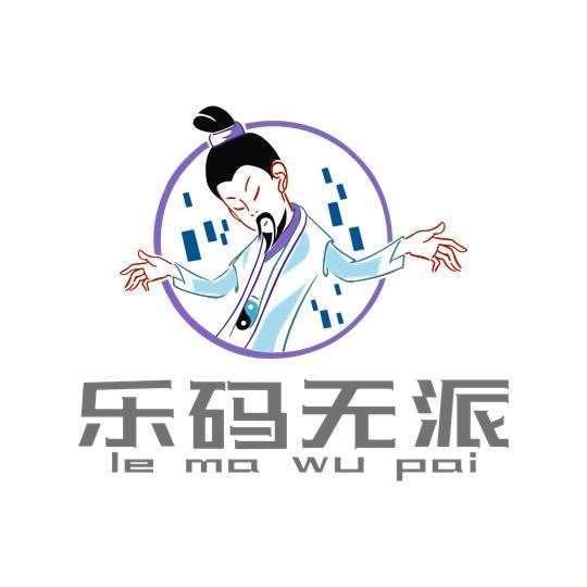深圳编玩时光教育科技有限公司