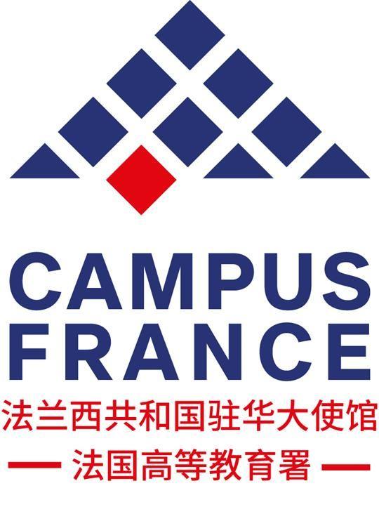 法国驻华使馆-法国高等教育署