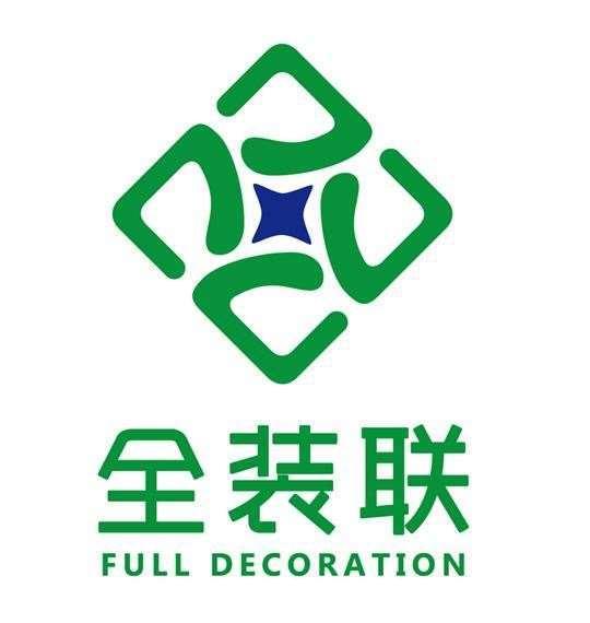 全装联(北京)科技产业发展有限公司