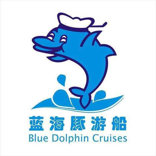 广州蓝海豚游船有限公司