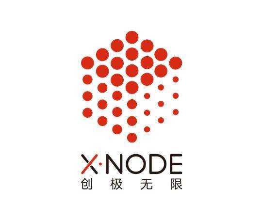 XNode创极无限