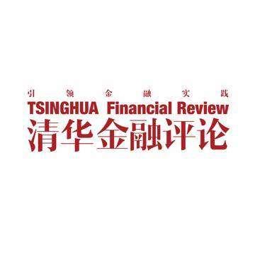 《清华金融评论》